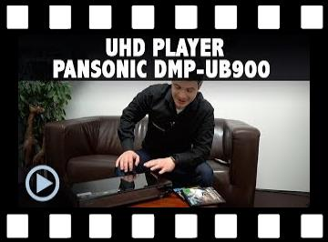 Panasonic DMP-UB900 4K UHD Blu-ray Player Vorstellung
