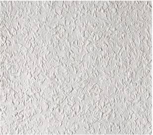 Auf Wand oder Tapete projizieren